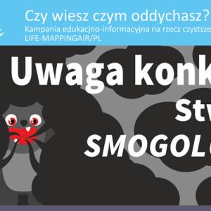 """""""Smog nas zje! O nie…"""" – konkurs plastyczny dla dzieci"""